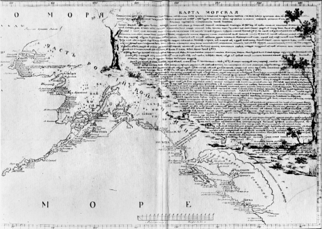 Right section of Shelikhov's 1796 map (Krauss 2006)