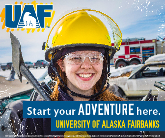 UAF brand display ad example 7