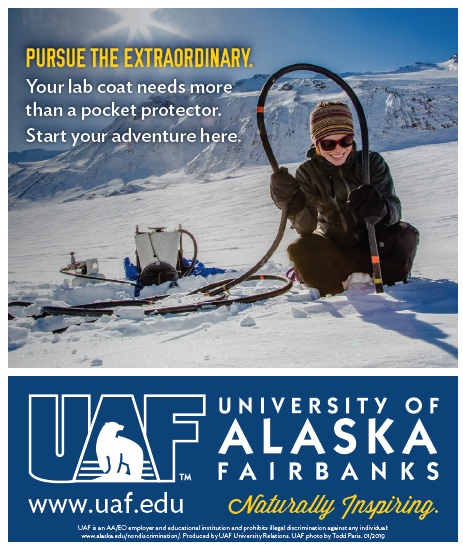 UAF brand display ad example 1